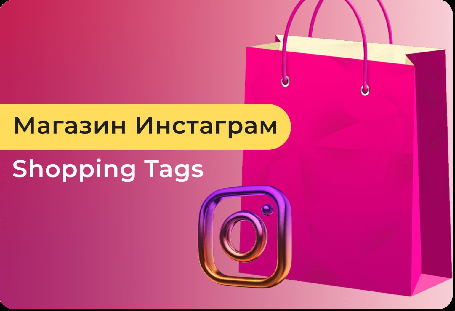 купить подписчиков инстаграм россия